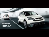 Honda CR-V Roadstar by Mugen : plumage sans ramage !