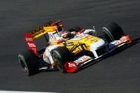 F1-GP de Hongrie: Alonso partira en pole, Massa termine à l'hôpital.
