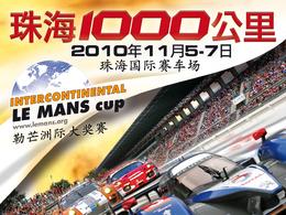 1000 km de Zhuhai: une affiche pleine de promesses