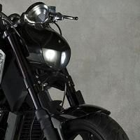 Yamaha V-Max: C'est pour cet automne !