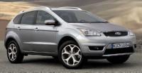 Ford Cross Max : Iosis X Concept de série ?
