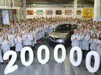Renault Valladolid: le cap des 200000 Captur atteint