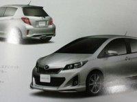 Future Toyota Yaris : encore des photos