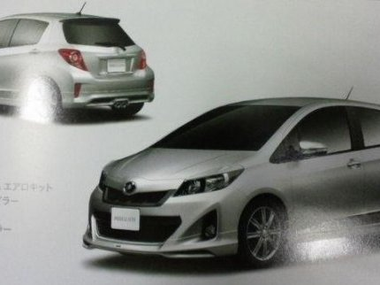 Future Toyota Yaris : encore des photos
