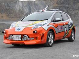 Insolite: Le super-héros Ultraman roule en Nissan Leaf