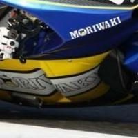Moto 2 - Honda: Moriwaki a été honoré au Japon