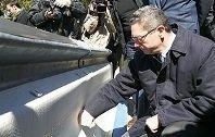 Double barrière : Madrid en avance