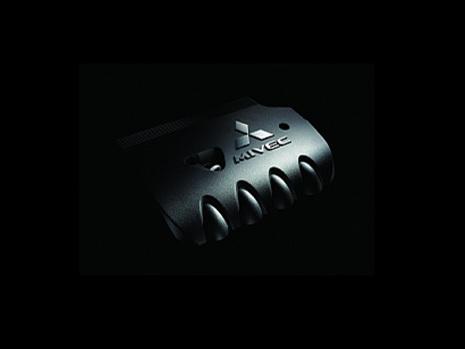Mitsubishi développe un nouveau moteur essence
