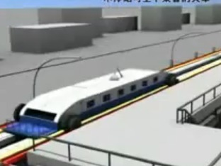 Design : un train qui ne s'arrête jamais