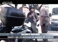 Enquêtes et révélations sur TF1 : la guerre des mondes