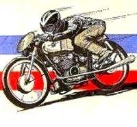 Le marché de la moto de Saint Galmier (42) menacé de disparition.