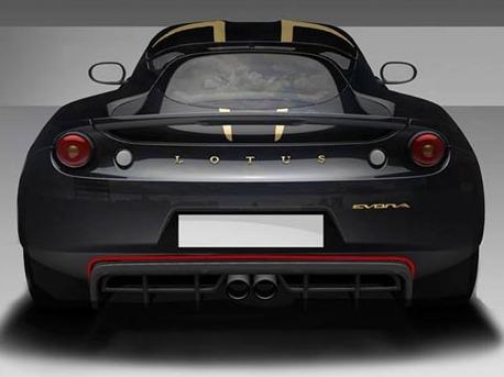 Lotus Evora GP Edition: 3 exemplaires seulement