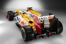 F1: Renault sera entendu le 17 août