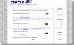 Le site des BMW Motorsport