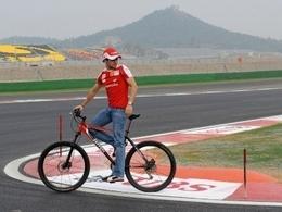 Ferrari parti en reconnaissance