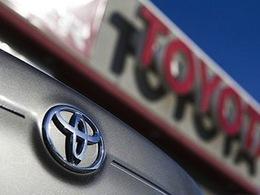 Toyota met en place un centre consacré aux économies d'énergie en Chine