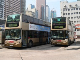 Hong-Kong va investir 180 millions de dollars dans des transports plus verts