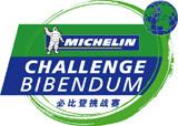 Future Climate/Michelin : le Challenge Bibendum 2007 compense ses émissions de CO2