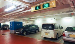 Hong Kong : près de 600000€ pour une place de parking