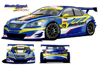 La Lexus IS en GT300