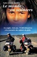 DVD : Le monde en Scooter