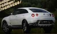 Nissan GT-R: pourquoi pas en SUV?