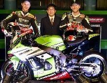 Superbike - 2015: un nouveau partenaire et un nouveau pilote pour Kawasaki
