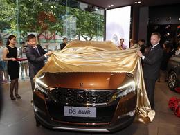 La marque DS fête ses 2 ans en Chine