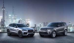 Jaguar Land Rover : grosse baisse des ventes en 2019/2020