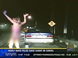 [vidéo] Presque nue, elle fuit la police après avoir été contrôlée à 177 km/h