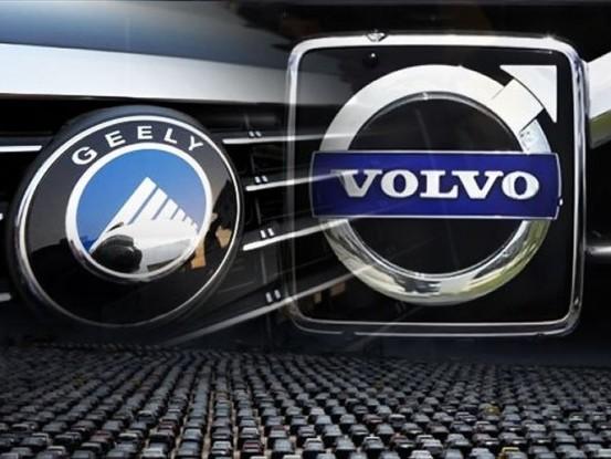 Volvo et Geely créent un Centre R&D commun pour concevoir un véhicule de segment C