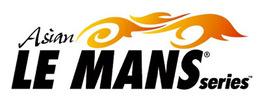 Asian Le Mans Series: Shanghai annulé, reste Okayama...