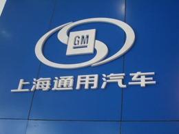 GM va vendre plus de voitures en Chine qu'aux USA. Dès cette année !