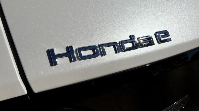 Photo Honda E